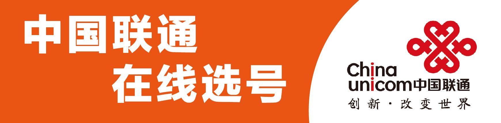 杏彩平台登录地址最新流量年卡